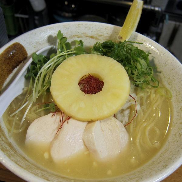 「冷製 パイナップル鶏白湯 900円」@麺匠ようすけ 鶏煮亭の写真