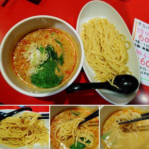 「担々つけ麺(ランチイベント)  600円」@つけめん工房 浅草製麺所の写真