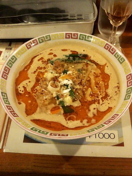 「担々麺¥1000」@らーめんや うめえってばの写真