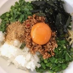 麺亭 九里林 大甕店の写真