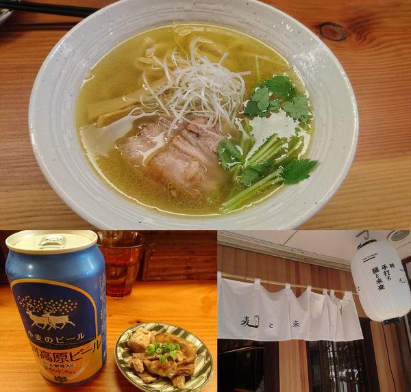 「塩らーめん+ビール」@純手打ち 麺と未来の写真