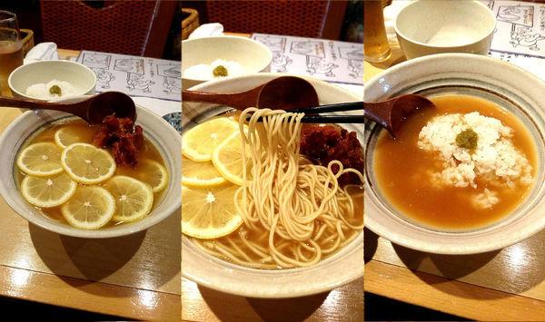 「『鶏レモンそば Aセット(¥900)』」@鶏料理 葉やまの写真