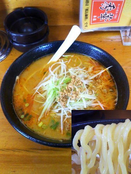 「担々麺¥800」@秀華の写真