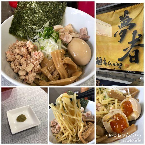 「鶏油SOBA 大 850円  冷やし可  味玉 100円」@麺丼Dining 夢者の写真