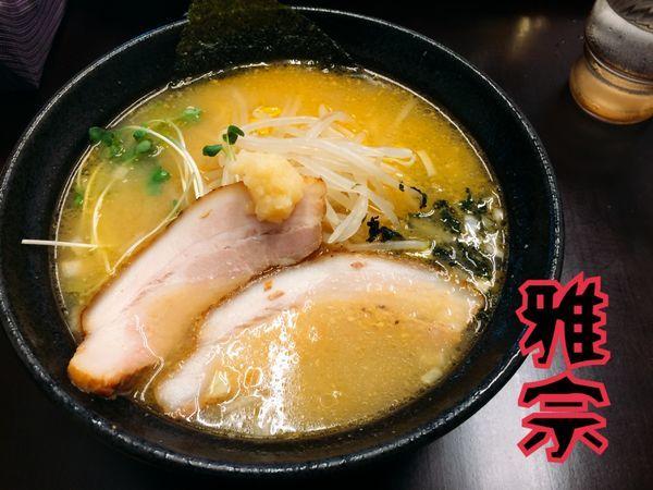 「みそラーメン¥770」@麺屋 雅宗の写真