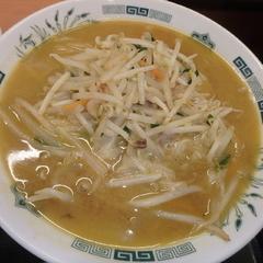 日高屋 日野駅前店の写真