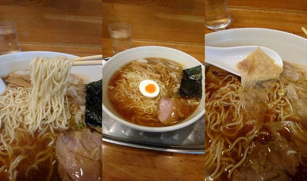 「『ワンタン麺(¥1000)』」@大勝軒 昭島店の写真