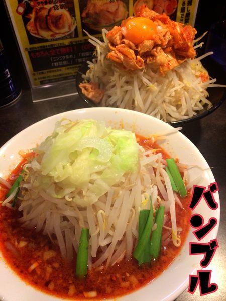 「豚キムチつけ麺(小)¥880(税別)」@ガツ盛りラーメン バンブル 西浦和店の写真