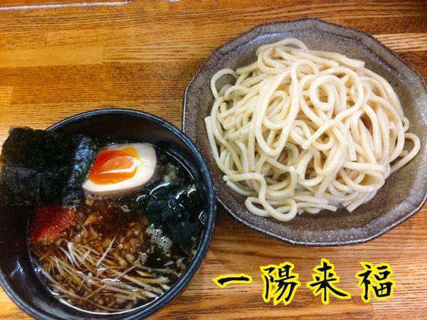 「つけめん(中)¥650」@一陽来福の写真