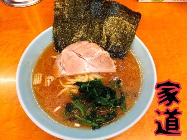 「ラーメン¥650」@家系中華蕎麦 家道の写真