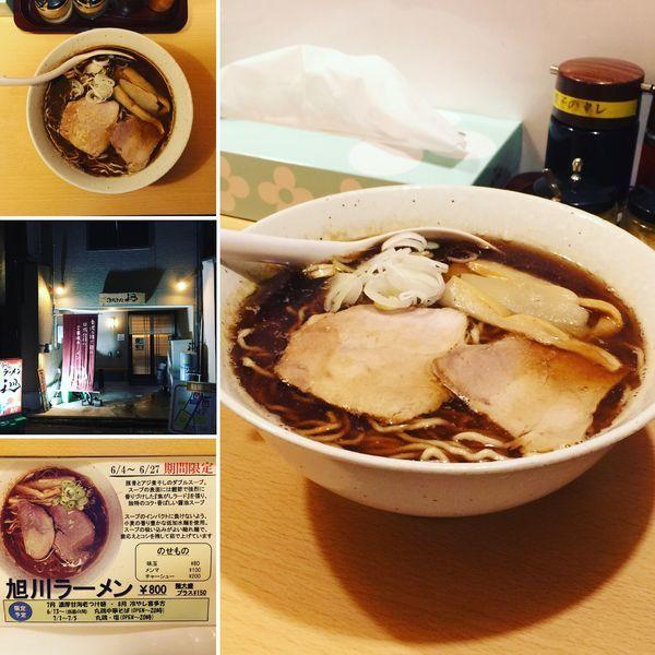 「【限定】旭川ラーメン」@ご当地ラーメン 巡の写真