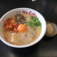九州筑豊ラーメン 山小屋 苅田店の写真
