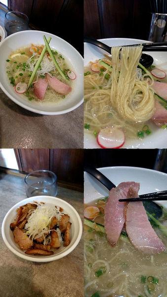 「夏期限定『冷し塩ラーメン+ランチ丼(¥780+200)』」@麺処 風人の写真