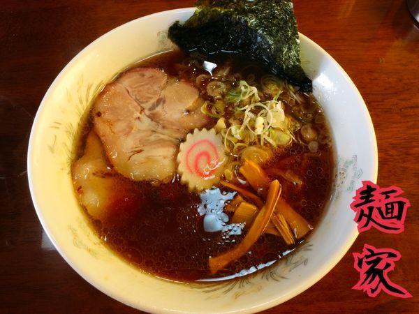 「ラーメン¥650」@自家製手打ち白河ラーメン 麺家の写真
