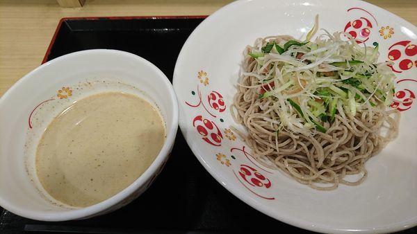 「香味野菜の冷や汁そば(500円)」@いろり庵きらく 浦和店の写真