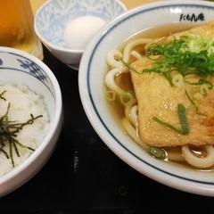 たもん庵 神戸空港店の写真