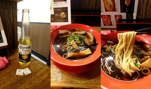「『黒紅+コロナピール(¥750+500)』」@中華そば 紅の写真