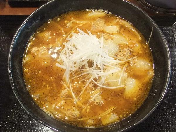 「勝浦式タンタン麺(700円)」@らーめん 和宮の写真