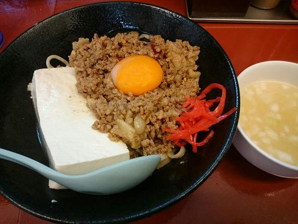 「マシライス(麺・豆腐変更)」@立川マシマシ 5号店(神保町店)の写真