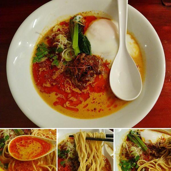 「錦鯉担々麺+温玉=1000円」@noodles house 錦鯉の写真