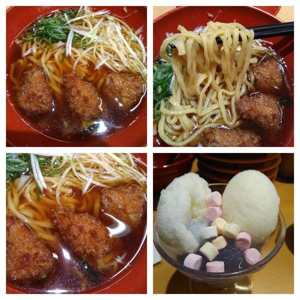 「コク旨まぐろ醤油ラーメン」@スシロー 浦和中尾店の写真