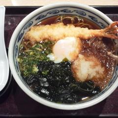 和食レストラン とんでん 狭山ヶ丘店の写真