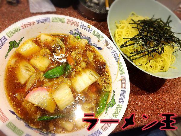 「野菜つけ麺¥680」@ラーメン王の写真