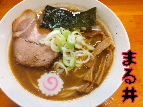 「らーめん¥750」@自家製中華そば 麺 まる井の写真