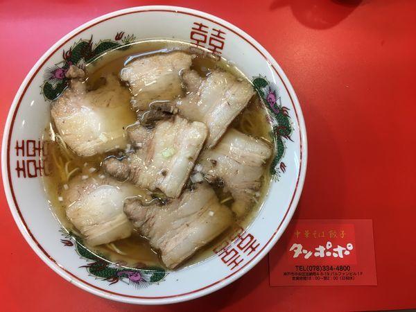 「焼豚麺」@タンポポの写真