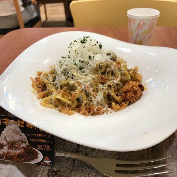 「カレー+ふわふわ熟成チーズ」@BIGOLI イオン品川シーサイド店の写真