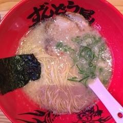 ラー麺ずんどう屋 伊丹大鹿店の写真