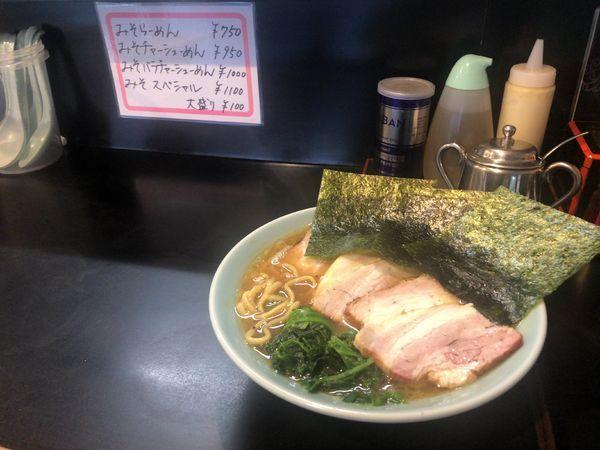「バラチャーシューめん 900円 ミニチャー丼 300円」@横浜ラーメン 一心の写真