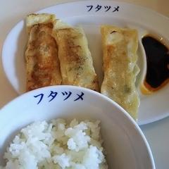フタツメ 伊勢崎店の写真