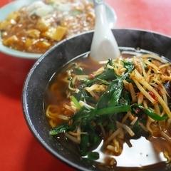 中華料理 孔明飯店の写真