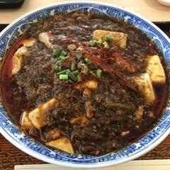 中華食堂 仁仁の写真