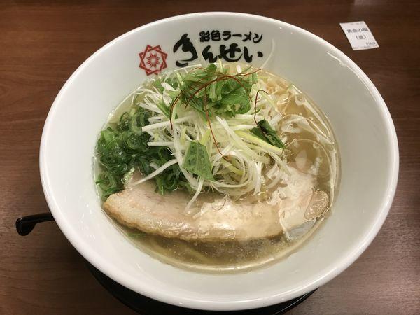 「黄金の塩」@きんせい 京都拉麺小路店の写真