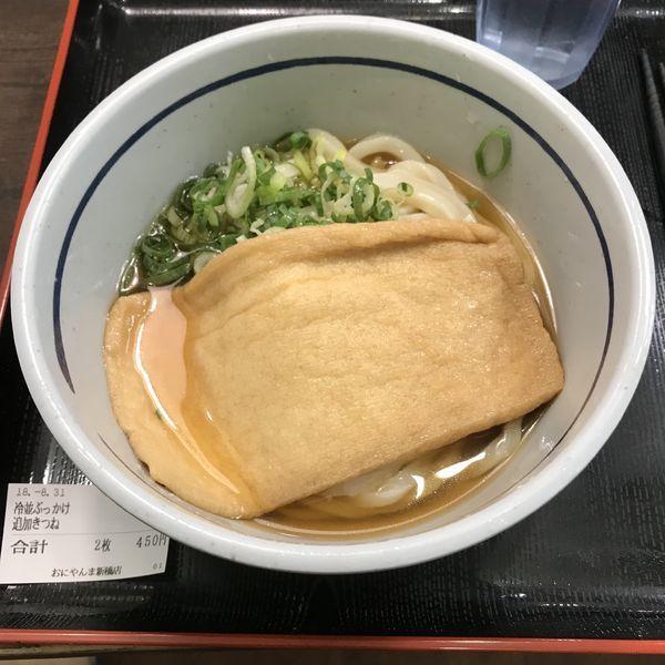 「冷並ぶっかけ(¥330)+追加きつね(¥120)」@おにやんま 新橋店の写真