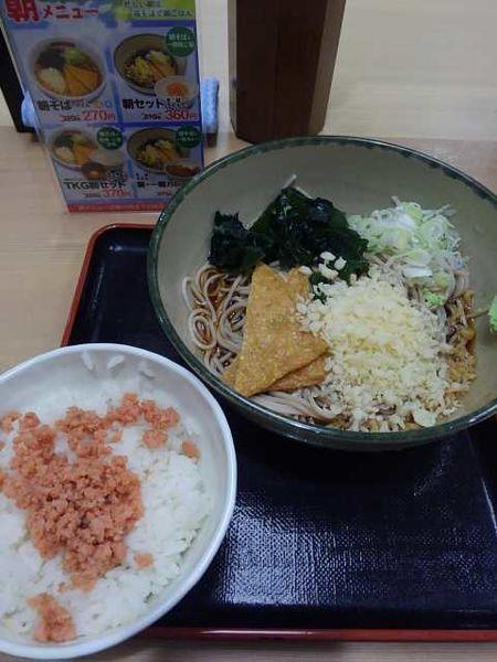 「朝セット(冷朝そば+一膳鮭ごはん)360円」@箱根そば 新宿西口店の写真