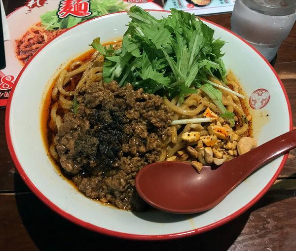 「汁なし坦々麺」@つけ麺専門店 三田製麺所 神田店の写真