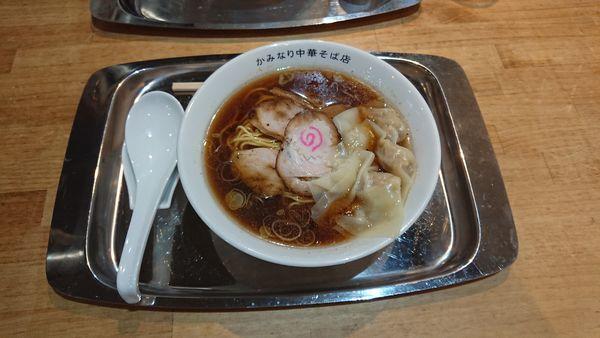 「ワンタンメン」@かみなり中華そば店の写真