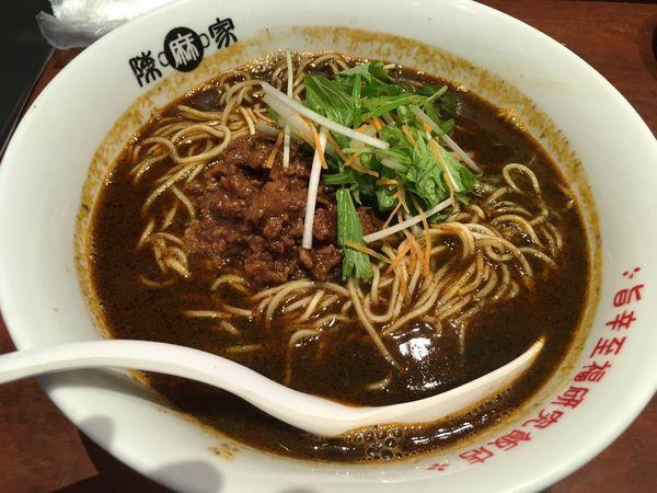 「黒担々麺大盛」@陳麻家 西新宿店の写真
