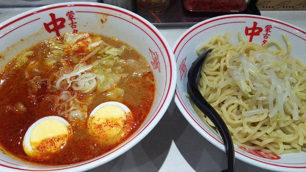 「冷やし五目味噌タンメン¥860」@蒙古タンメン 中本 町田店の写真