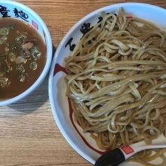 三豊麺 枚方店の写真