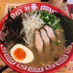 麺堂香 別府店の写真