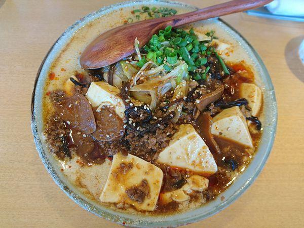 「麻婆坦々麺+中盛り」@麺や 和の写真