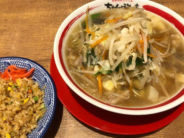 「近江ちゃんぽん(野菜1日盛り)+セットチャーハン」@ちゃんぽん亭総本家 本店の写真