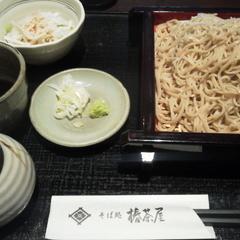 椿茶屋の写真