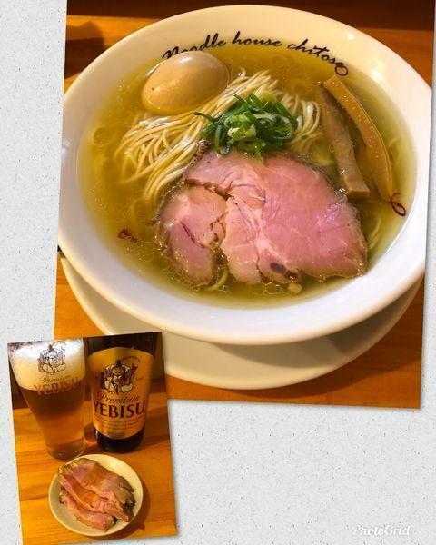 「塩 ¥830 with Beer small bottle」@麺庵ちとせの写真