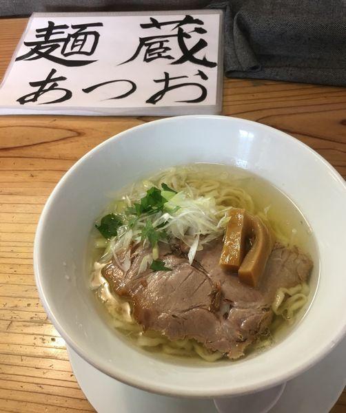 「豚塩(600¥、追い玉黒200¥)」@麺蔵 あつおの写真