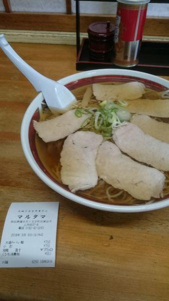 「チャーシュー麺」@マルタマの写真
